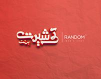 RANDOM | T-Shirt Print | KSA