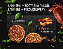 Баннеры пицца. Banners pizza.