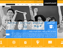 Ahram Education Website