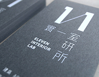 VI and Business card Design-《Eleven Interior Lab》實一室研所