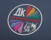 """ДК """"Московский"""""""