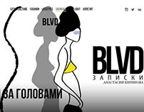 BLVD Mag
