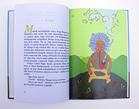 Book design & illustration: Izge and Mozga