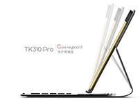TK310 PRO Case keyboard
