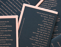 Jüdische Witze – Grußkarten