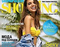 Magazine: Cosmopolitan Shopping Russia