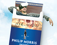 Philip Morris with different style