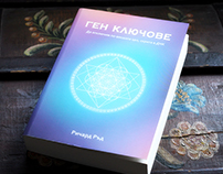 Gene Keys Book Design