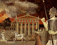Animation for the Pushkin State Museum of Fine Arts