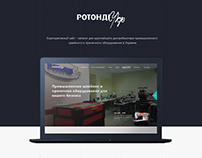Rotondi - distributor of industrial sewing equipment