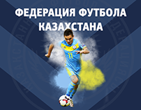 Kazakhstan Football Federation website redesign