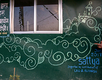 Mural at Center for Disabled Children Assistance