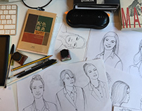 Sketches for Patek Philippe event, work in progress