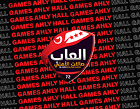 Ahly Hall Games | Arab Championship vollyball