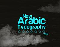 New Arabic Typography Vol.2