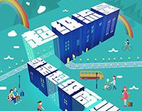 超级流量就是超级商业海报设计