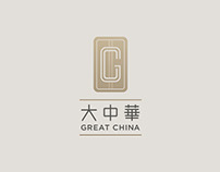 大中華集團有限公司 Great China Holdings Limited