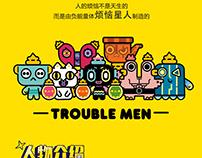 Mini Warriors Trouble Men Wechat's Page