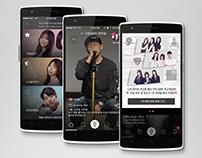 Music App UI design (system update)