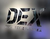 DEX— это экспресс доставка по Санкт-Петербургу.