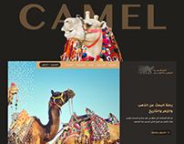Camel Landing Page