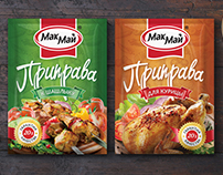 Spices packaging design