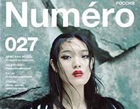 NUMERO Russia nov. 2015 cover story
