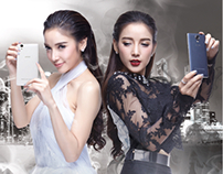 Aston Smartphone Poster