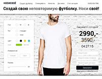 """""""Nosisvoye"""". Online t-shirt prints"""