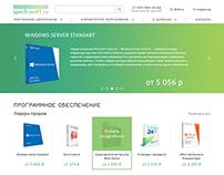 Интернет-магазин spectrasoft