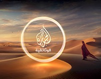 Aljazeera Documentary Re-Brand