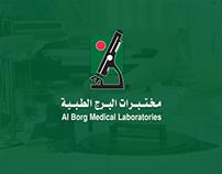 موقع مختبرات البرج الطبيه