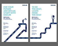 Posters for DAELIM Industrial Recruitment 2014