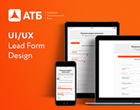 Bank Lead Form UI/UX