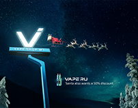 Vape.ru - Santa also wants a 50% discount