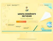 WEB DESIGN: Milky School