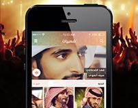 Shaabeyat Application