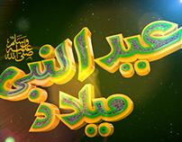 Eid Melad Nabi