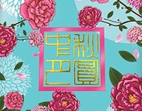 Design & Concept for Mooncake Box Packaging
