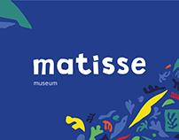Музей Анри Матисса