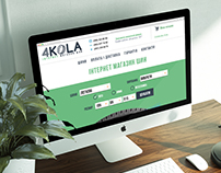 4KOLA - Internet Shop Tyres