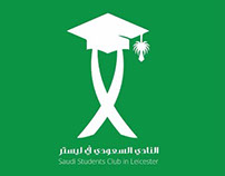 شعار النادي السعودي بليستر