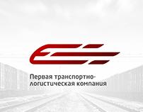 Logo for logistics company