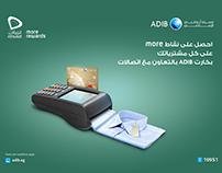 Abu Dhabi Islamic Bank | Master Visual