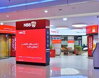 National Bank of Bahrain Branch Screens