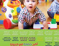 flayr nursery - kids design
