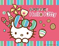 Red Sakura Hello Kitty Taiwan Souvenir Shop