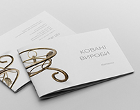 Forged Iron Catalogue 2014