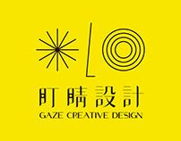 BRANDING · 盯睛設計 GAZE CREATIVE DESIGN