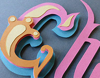 Papercraft Typography